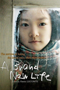 A- Brand-new-life